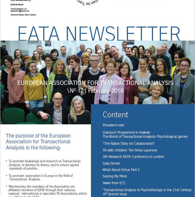 Вестник ЕАТА (февраль 2018)
