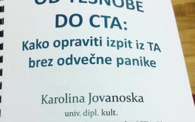 «От тревожности до СТА» — открывая завесу подготовки к экзамену CTA. Часть 1.