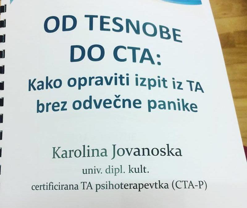 «От тревожности до СТА» — открывая завесу подготовки к экзамену CTA.
